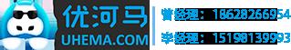 响应式网站建设公司河马建站LOGO