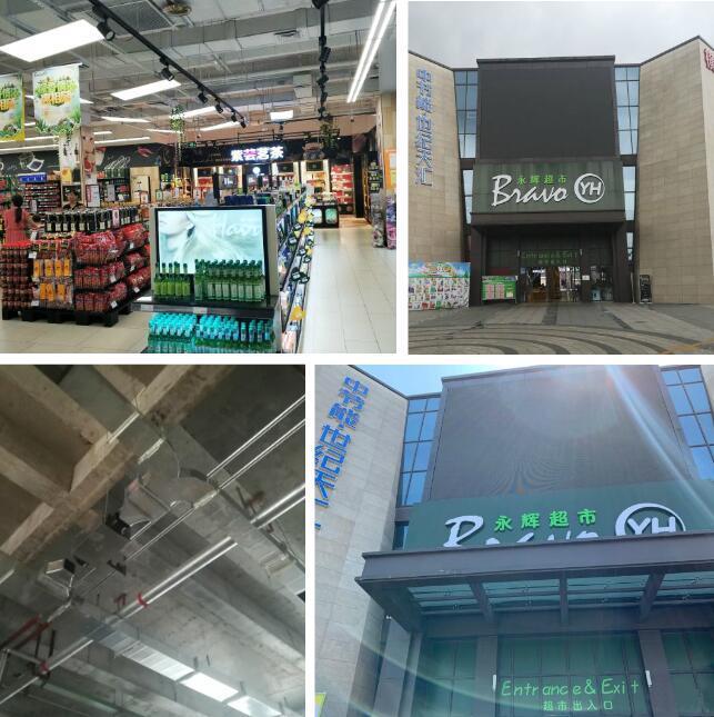 成都中节能世纪中心永辉超市新风系统安装