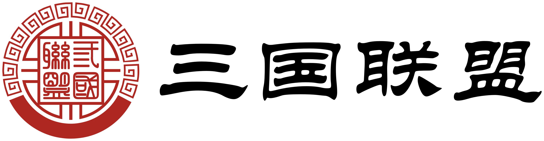 三国联盟餐饮官网小郡肝火锅串串香