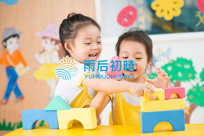 教育培训yabovip08建设案例:奇幻童年