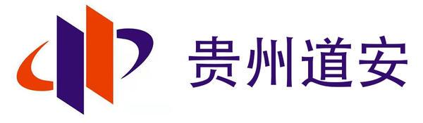 貴州道安機械官方網站