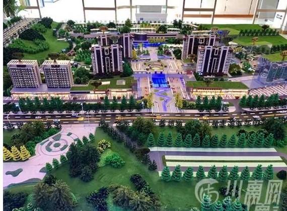 泸州首个大型康养综合体---春江酒城佳苑体验中心