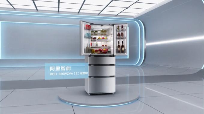 冰箱产品动画项目