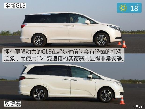 上汽通用别克 别克GL8 2017款 28T 豪华型