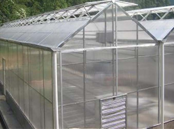 PC Green House