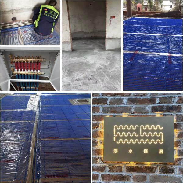 四川綿陽五恒毛細管輻射空調系統安裝案例
