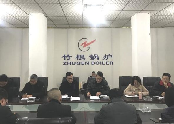 四川竹根必威手机客户端股份有限公司 召开全体工段长以上干部会议