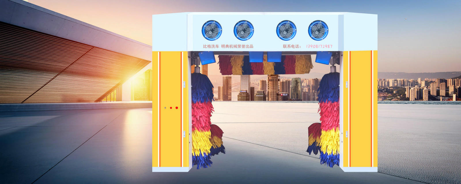 比格自动洗车机设备什么是真正安全的洗车设备