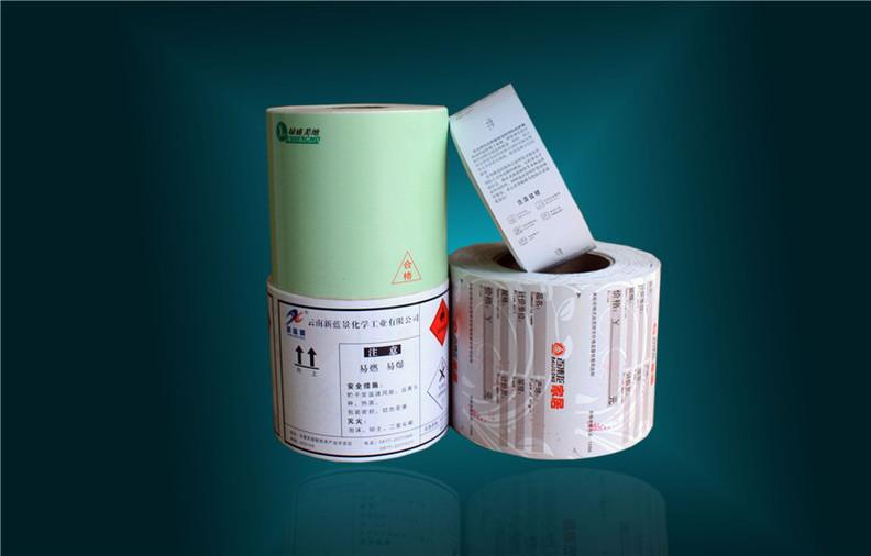 化工业标签