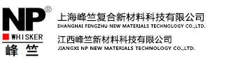 SHANGHAI FENGZHU NEW官方网站