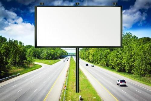 成都高速广告牌
