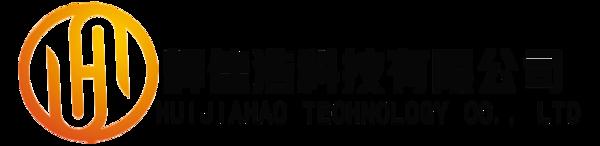 辉佳浩科技环保有限公司官方网站