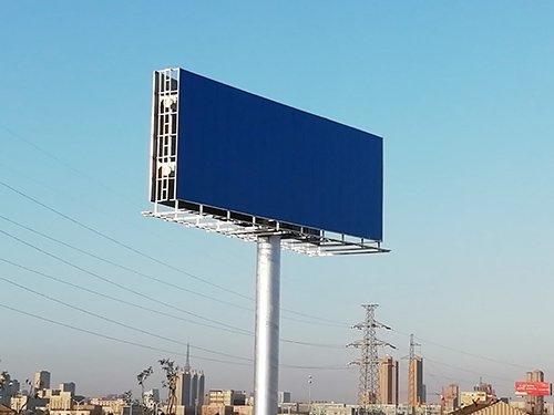 高速广告牌