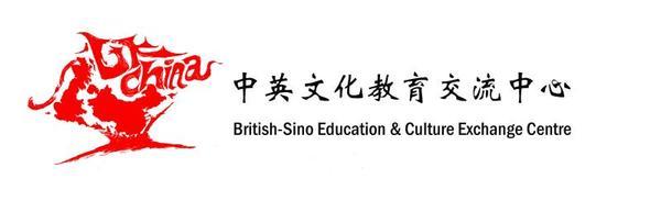 UK-China Culture&Education Exchange Center