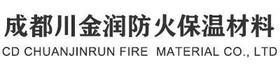 川金润防火保温材料官方网站