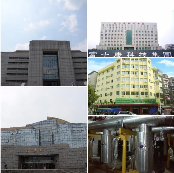 四川建源工廠節能改造和公共建筑節能改造案例