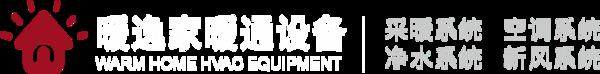 成都榴莲色视频家暖通設備有限公司官方網站