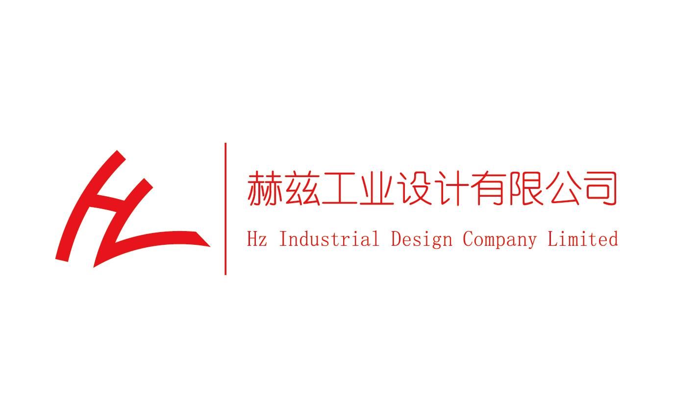 东莞市赫兹工业贝博官方下载链接有限公司