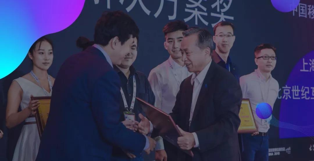 倒计时!ICT中国2019年度评选活动申报仅剩3周!