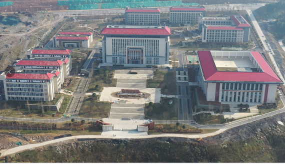 泸州市第二医教园区教育培训基地