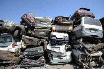 报废机动车回收