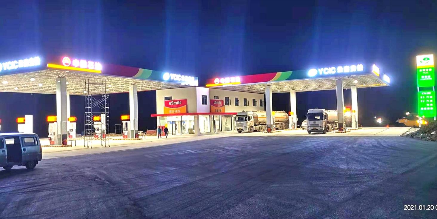 普澜高速糯扎渡服务区承建项目