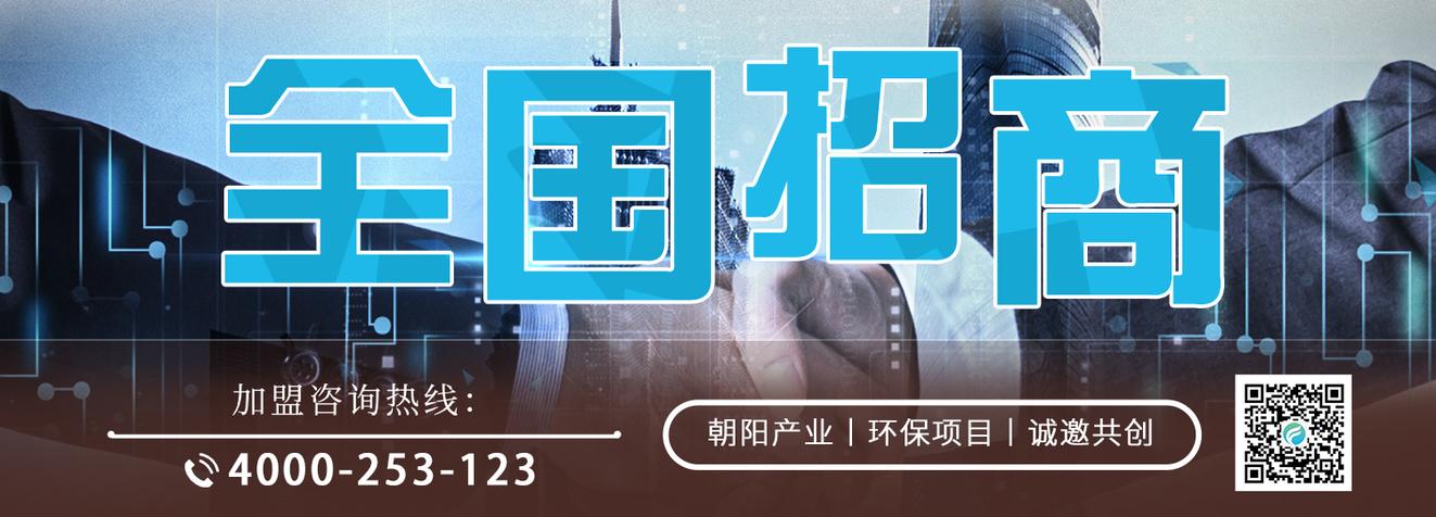 乐天堂手机版客户端加盟是一个的向阳行业!