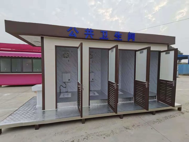锦江区邮政报刊亭
