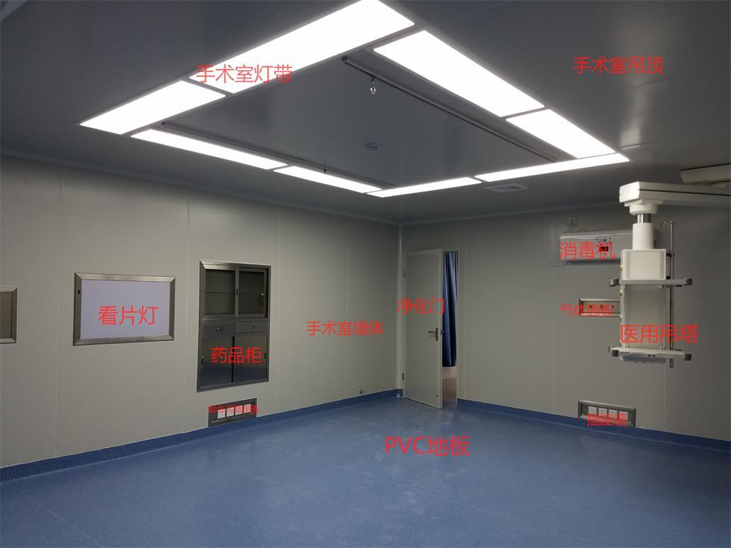 层流手术室改造贵州省贵阳市第一人民医院